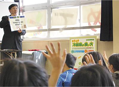 コジマがエコ授業