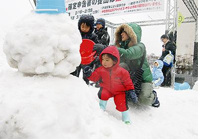 戸塚に突如、大雪?