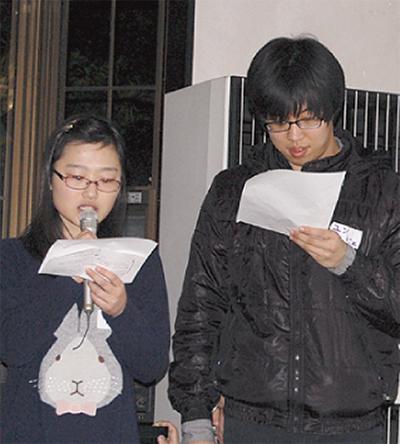 韓国学生日本を見る