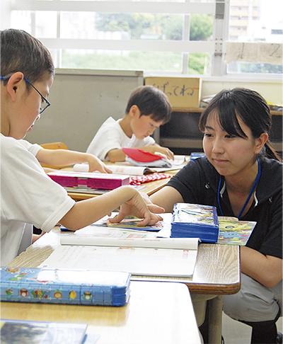 授業活用し、学習支援