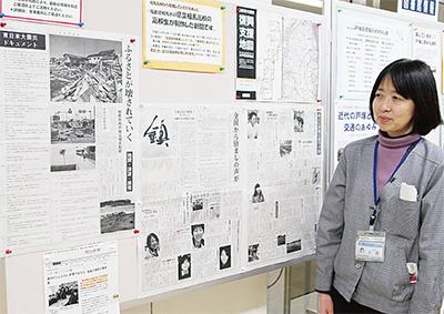 震災伝える「相馬高新聞」掲示