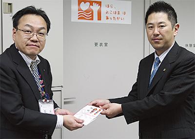 東戸塚LC社協へ寄付