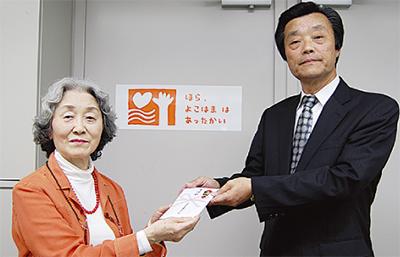 六国建設が100万円寄付
