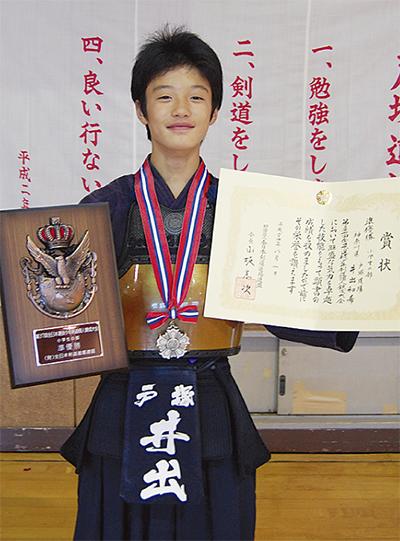 剣道で全国2位