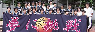 3校が関東大会出場