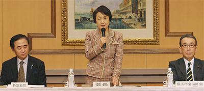 横浜開催で連携確認
