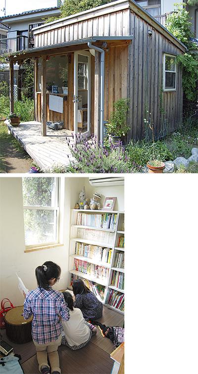子どものための文庫館