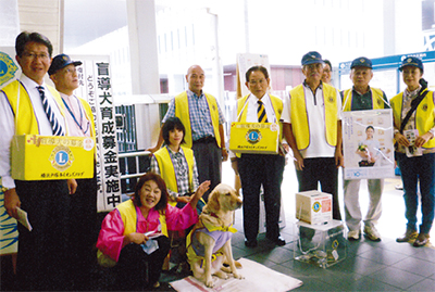 盲導犬育成へ募金