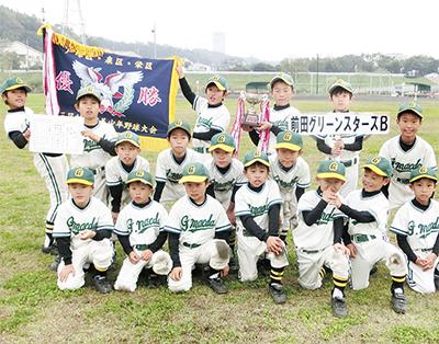 戸塚の2チームに栄冠