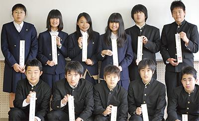豊田中が学校大賞