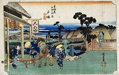 『ハマの東海道』に焦点