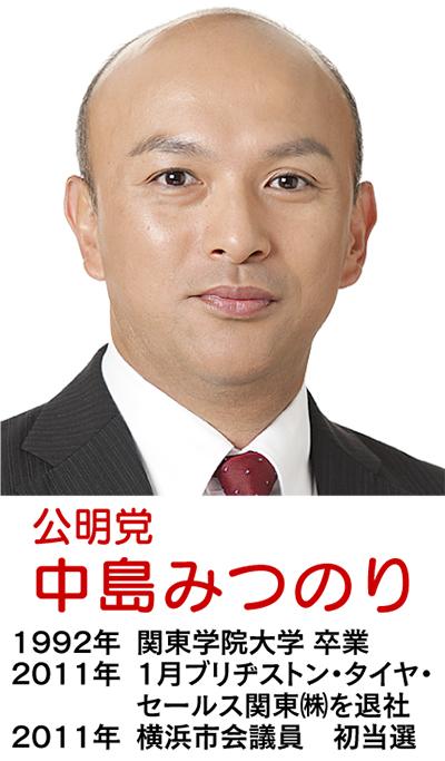 東戸塚駅の調査により混雑緩和案が発表