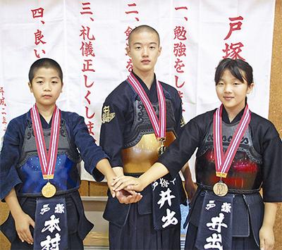 戸塚道場 3剣士が県代表