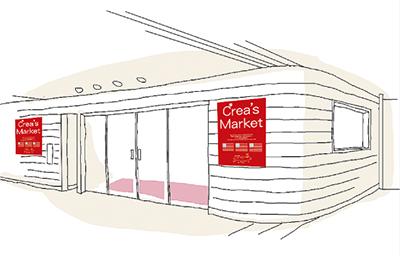 戸塚駅地下に3店