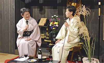 江戸学と平和を語る