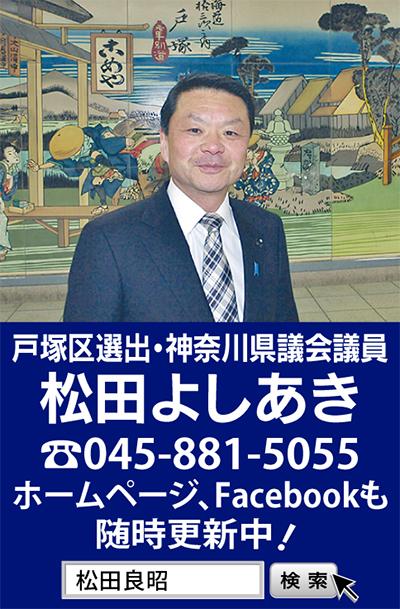 箱根駅伝  戸塚の街を走れ