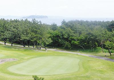 戸塚から30分のゴルフ場