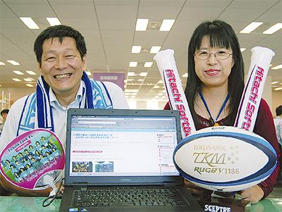 HP(ホームページ)で女子スポーツ応援
