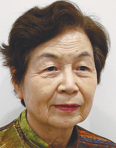 大郷 千賀子さん