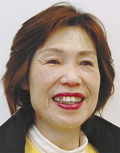 関口 美惠子さん