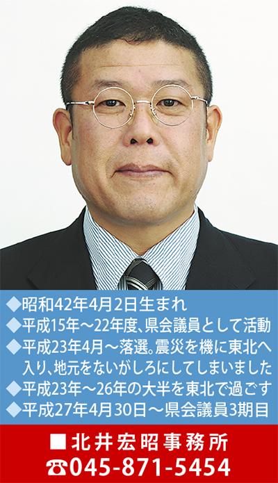熊本に学ぶ、行政=公助に頼らぬ覚悟の備え