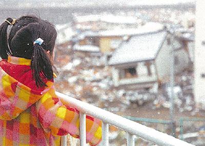子どもを守る防災教育