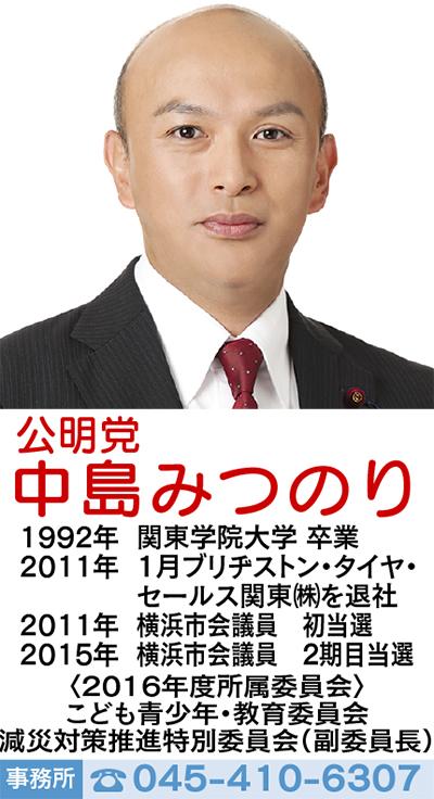「ごみ屋敷条例」制定〜12月1日より施行