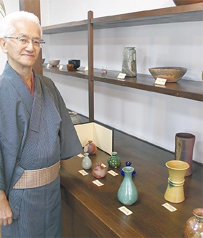 陶芸生活40年 初の個展