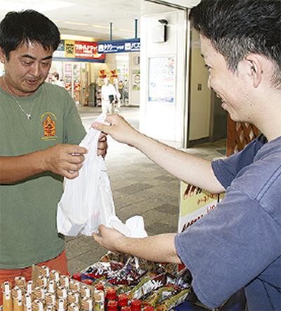 戸塚で被災地支援 パルソ振興会