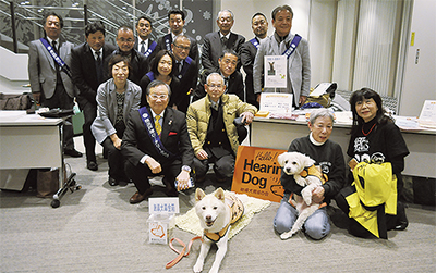 「聴導犬」を支援