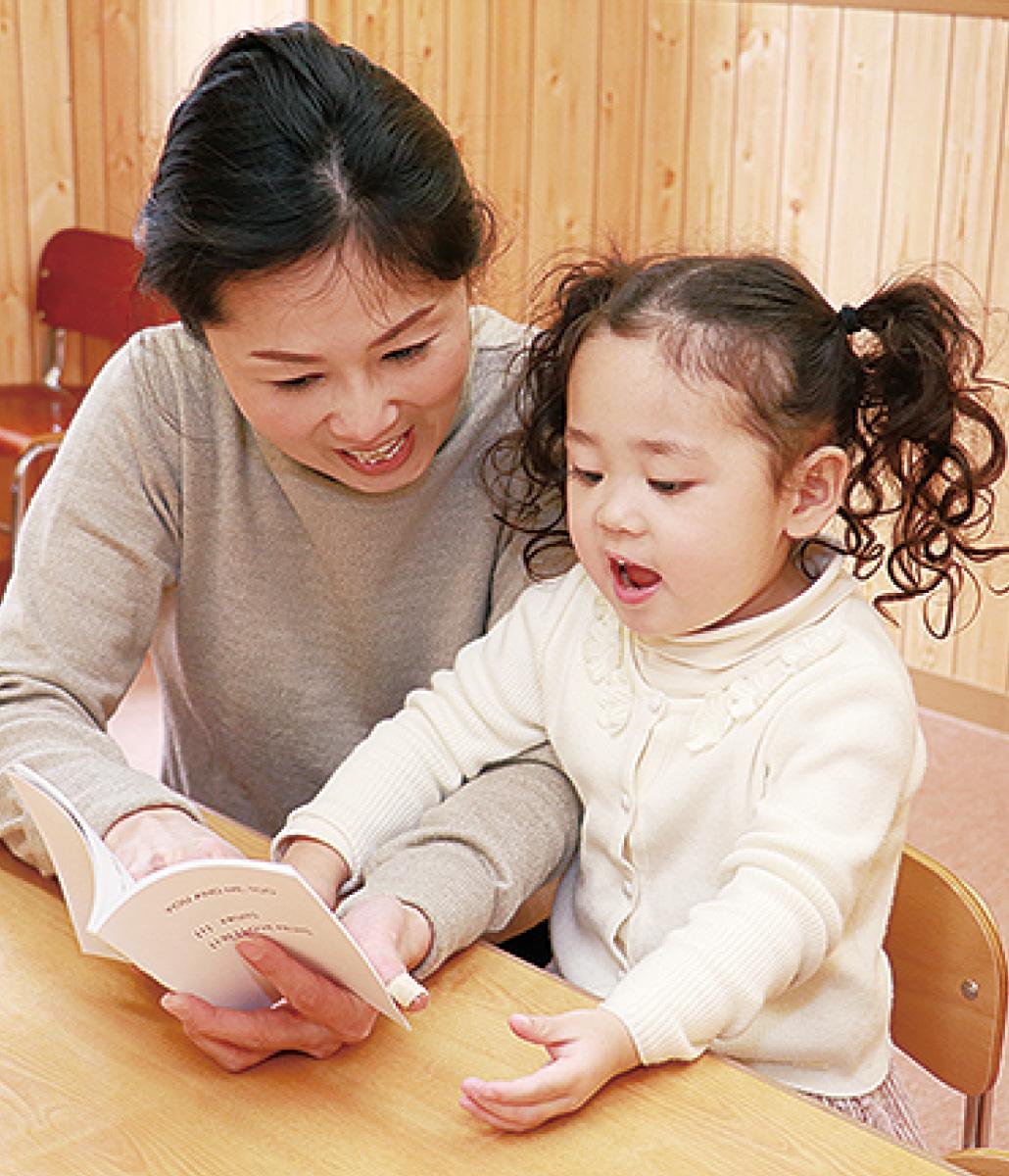 乳幼児期から英語教育を