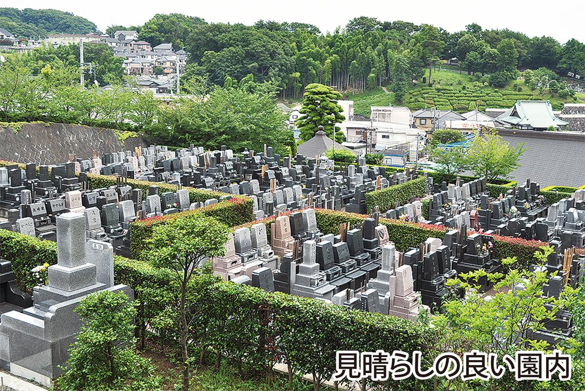 「お墓参りは近所が一番」