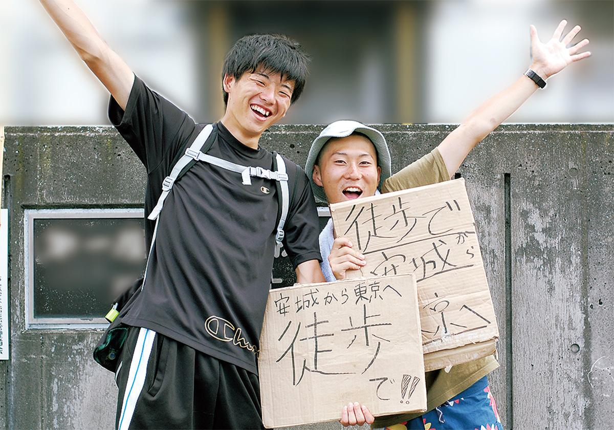 東海道を仲良く二人旅