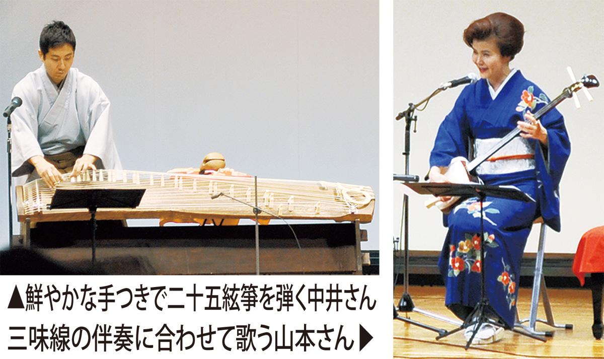 和楽器コラボで新年祝う