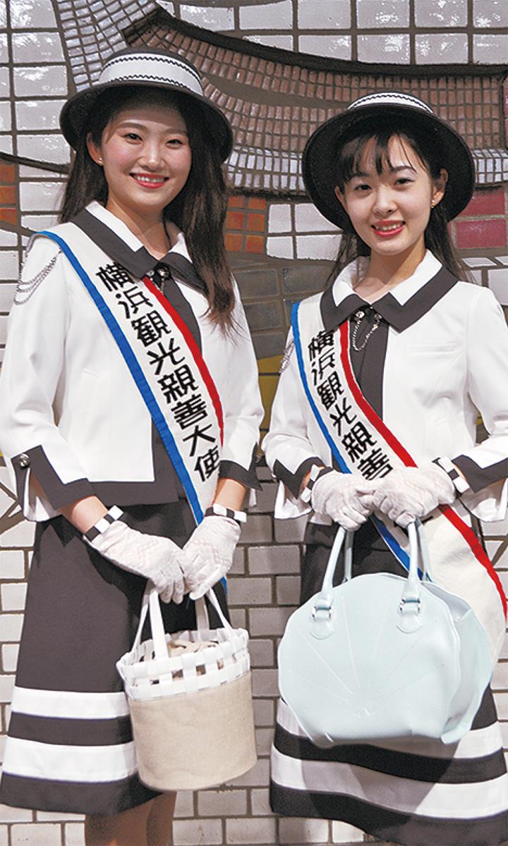 地元横浜の魅力をPR