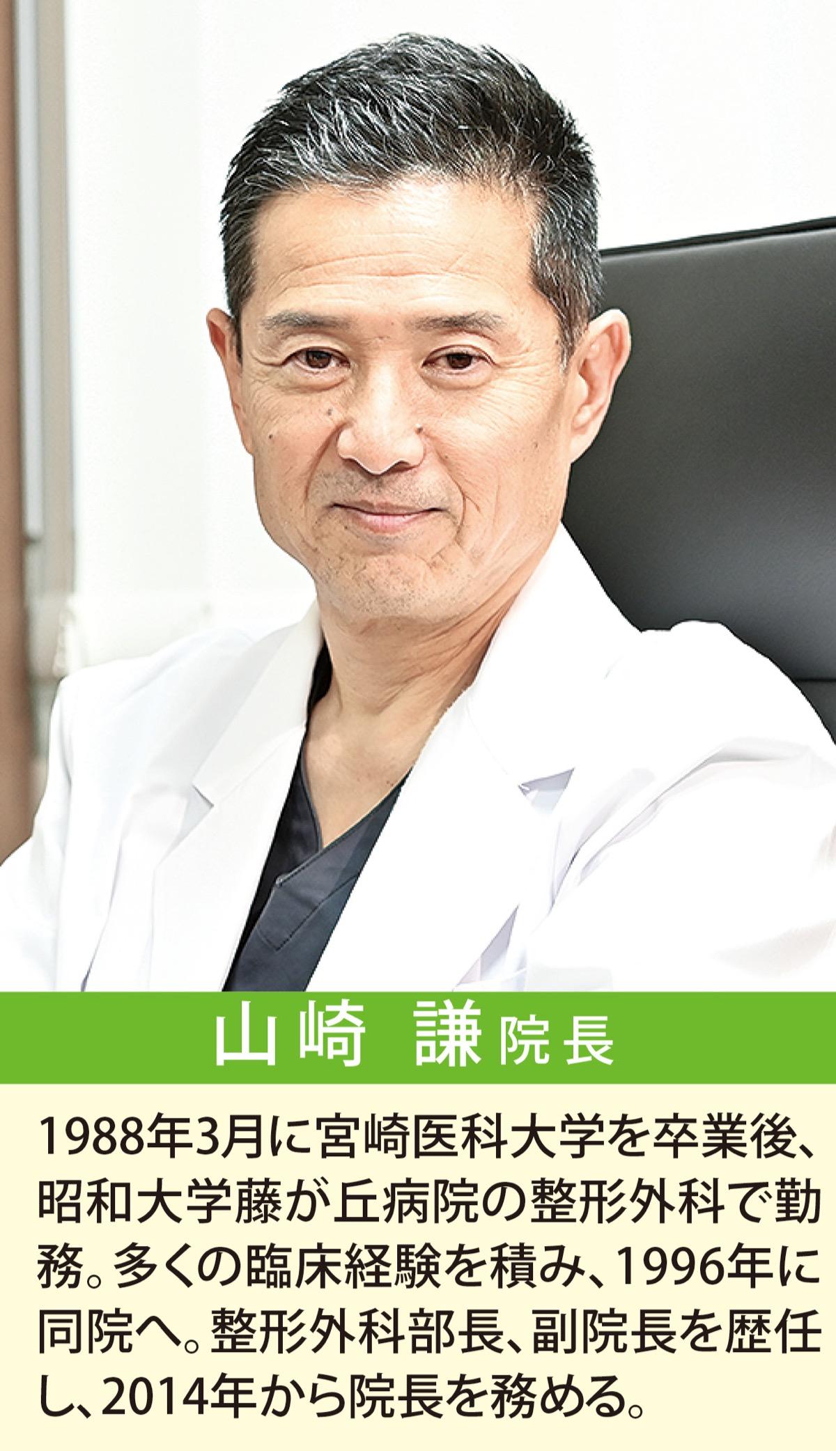 東戸塚記念病院 「膝痛」軽減する治療導入 検査など予防医学も注力