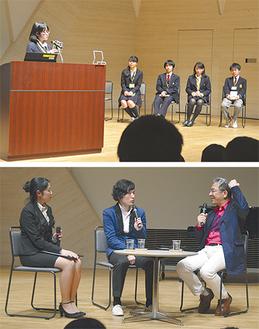 中高生が本を紹介(写真上)、出演した中山さん(右)と清塚さん(中)
