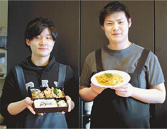 「毎日食べに来てね」とスタッフの小山真幸さんと桐ケ谷心さん