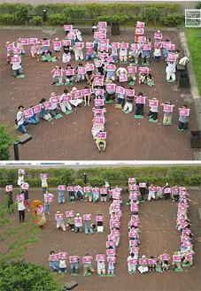 ピンクのタオルを掲げて作った「栄」と「30」の文字