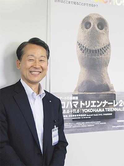 「横浜の魅力を発信」