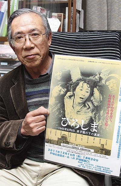 幻の名画  横浜で初上映