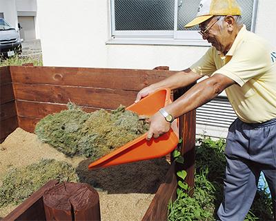 刈芝のたい肥化に挑戦