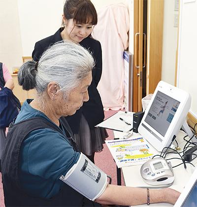 ICT活用し、健康管理