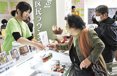 チーム横浜市長賞を受賞