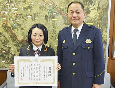 本郷台駅前郵便局を表彰