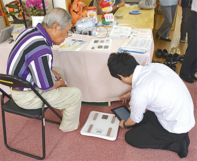 公田町団地で健康管理
