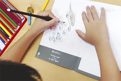 親子で絵本づくり