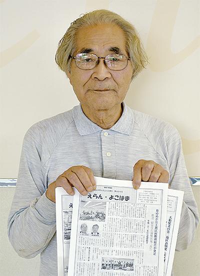 75歳の現役記者