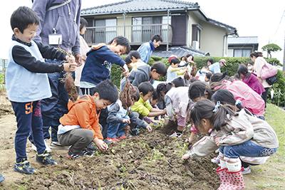 子ども支援農園