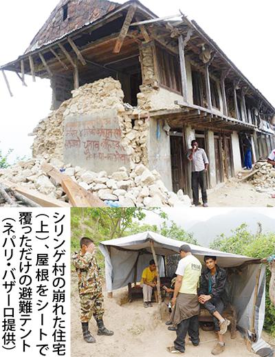 ネパールへの支援続く